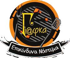 Giafka Fast Food